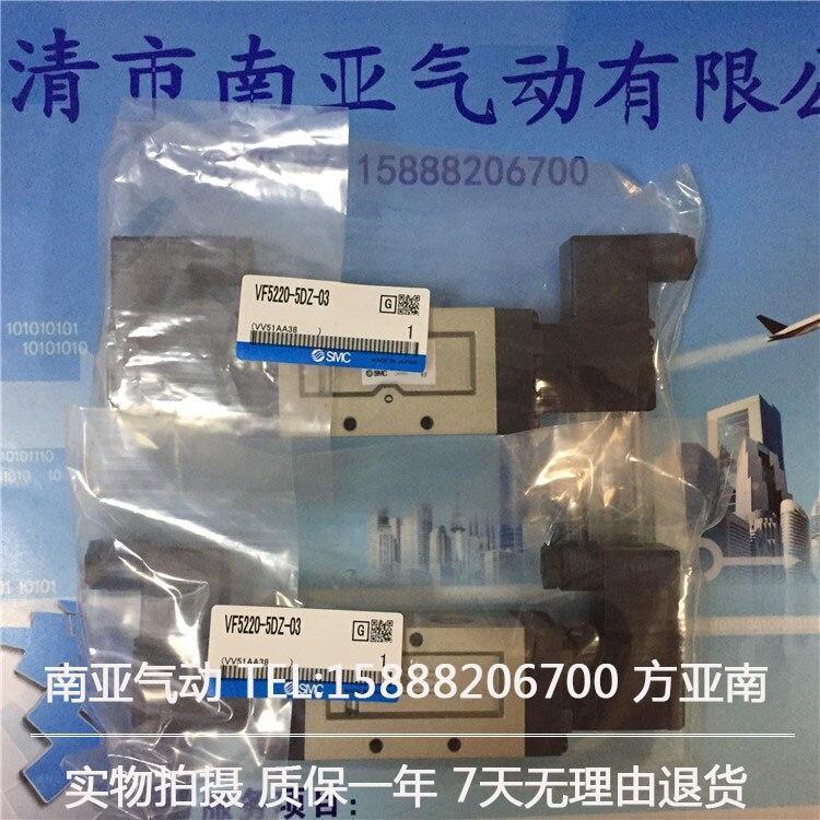 цена на VF5220-5DZ-03 VF5220-5DD1-03 VF5220-5DZD1-03 SMC solenoid valve electromagnetic valve pneumatic component