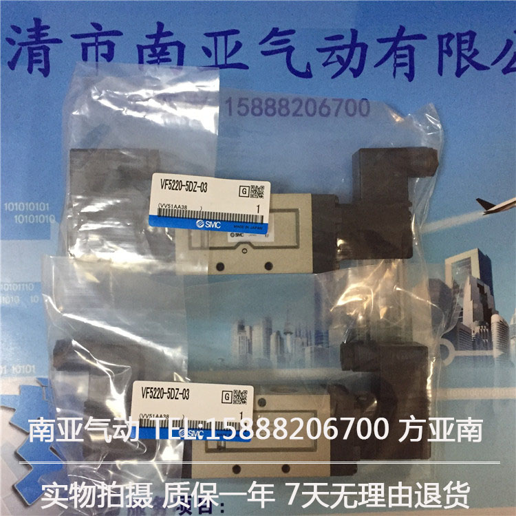 VF5220-5DZ-03 VF5220-5DD1-03 VF5220-5DZD1-03 VF5220-5G-03 SMC solenoid valve electromagnetic valve pneumatic component sy7220 5lze 02 smc solenoid valve electromagnetic valve pneumatic component air tools sy7000 series