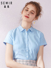 SEMIR Short sleeve shirt women summer blouse female 2019 new lapel small fresh shirt solid color chic Korean version(China)
