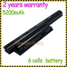 JIGU Whitout CD 6 zellen laptop akku Für Sony VGP-BPS26A für VAIO SVE141100C SVE14111 EGSVE14AE13T SVE15111EA VPC-CB1AFJ