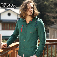 Where Chen Yipin Men Imitation Linen Shirt Sleeved Cotton Shirt Hooded Casual Thin Air Spring
