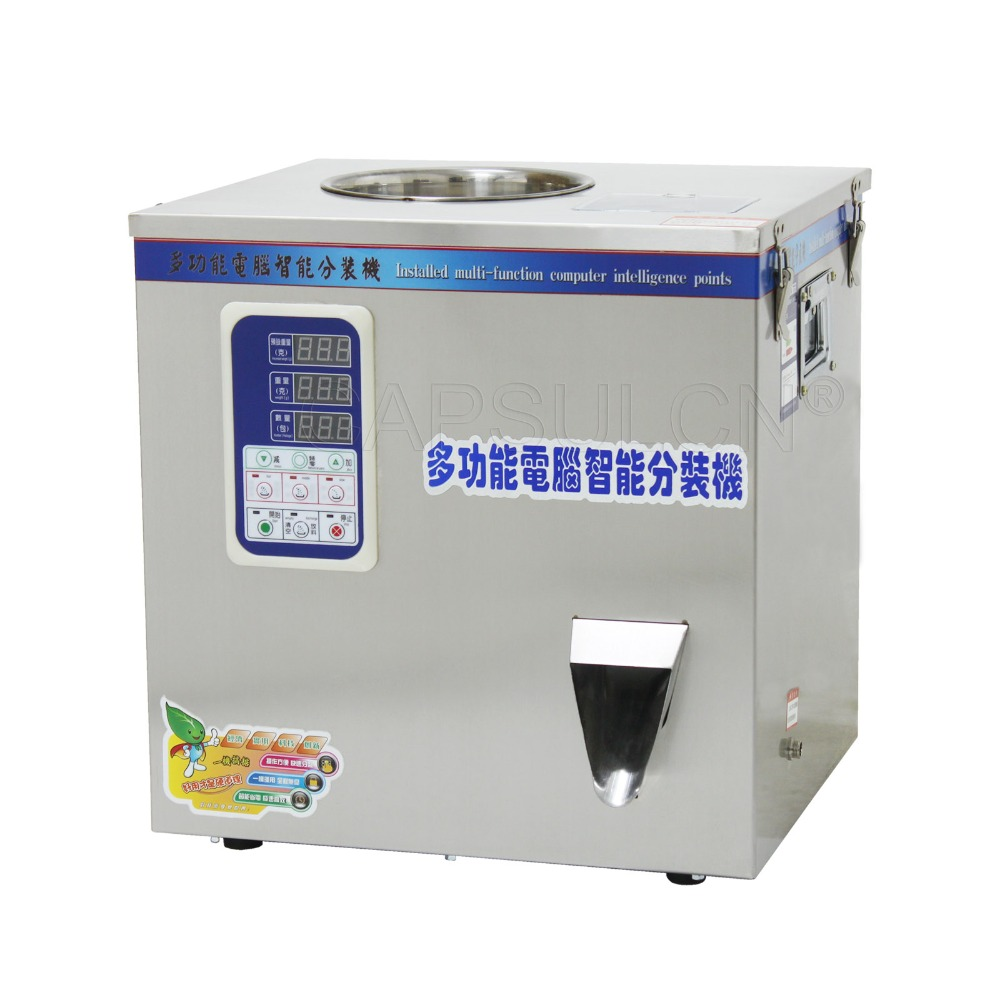 1 50g Tea Particle Filling Machine Weighing Machine Grain Medicine Seed Fruit Salt Packing Machine Powder Filler FZX 1-in Food Processors from Home Appliances    1