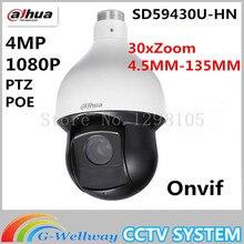 Original Dahua English version SD59430U HN 4MP 30x H 265 H2 64 Network IR PTZ Dome