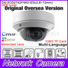 OEM DS 2CD2742FWD IZS HIKVISION Original English Version IP Camera Varifocal 4MP POE P2P Onvif IPC