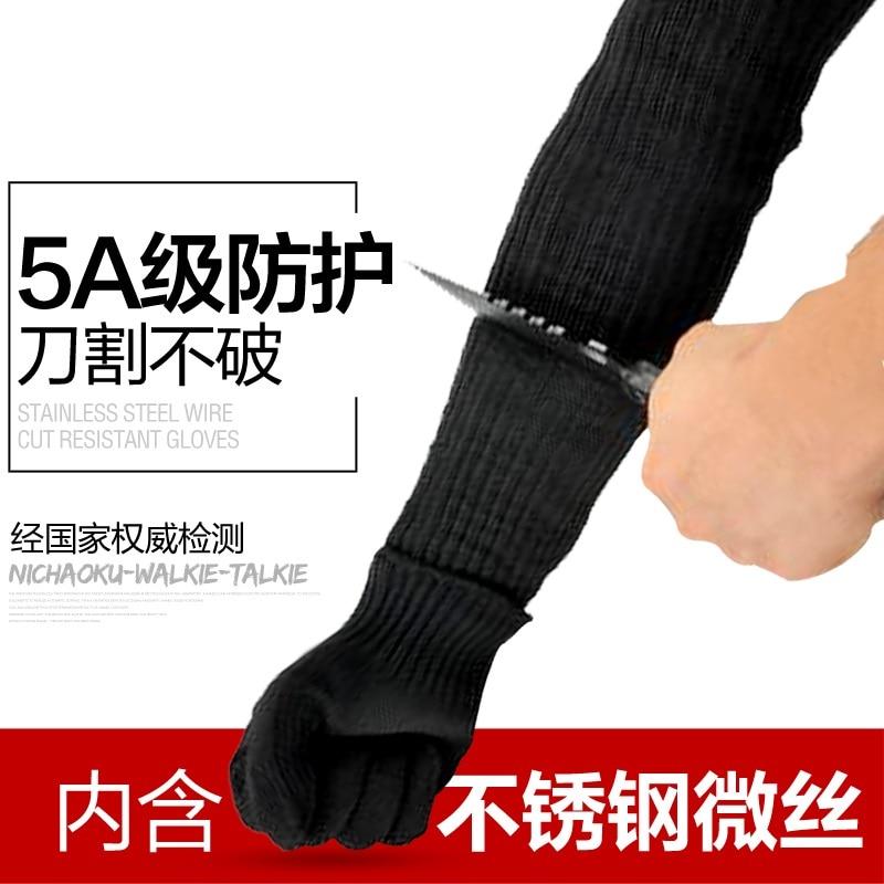 Anti-cut wrist armband anti- cut knife stab proof protective gear level 5 cut resistant armband thick steel anti cut knife stab proof anti scratch glass wrist defense supplies