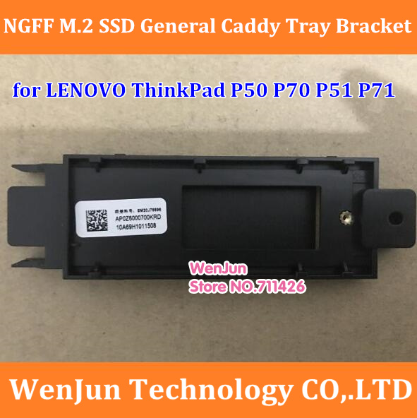 new NGFF M.2 PCIE NVME SSD Extended Caddy Tray Bracket Holder For LENOVO Lenovo ThinkPad P50 P51 P70 P71 Series 1pcs/lot(China)