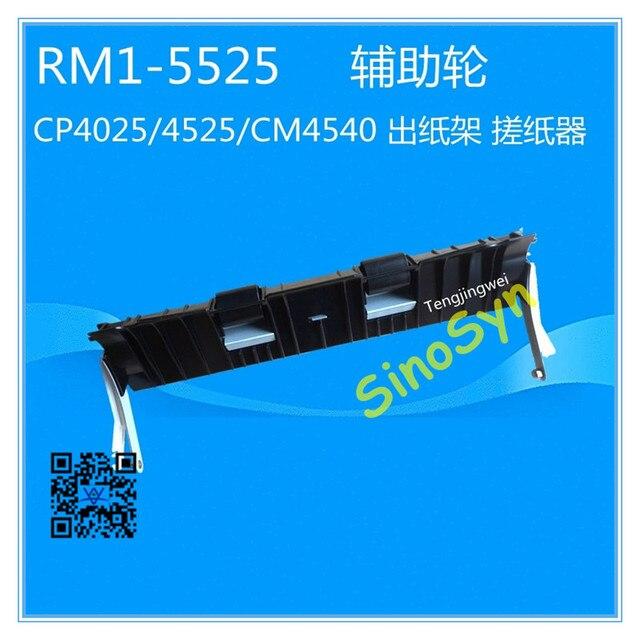 RM1-5525-000 for HP CLJ CP4025/ 4525/ CM4540 Feed Roller Ass