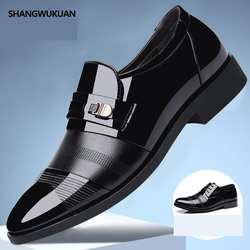 Роскошная брендовая модная мужская обувь из искусственной кожи в деловом стиле, лоферы с острым носком, черные туфли-оксфорды, дышащая