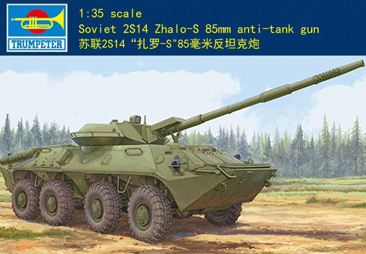Trumpeter 1 35 Soviet 2S14 Zhalo S 85mm Anti Tank Gun 9536 09536 New Release