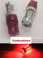 2x RED Error Free Brake Tail Bulbs CREE XBD Chip 16LEDs 7443 T20 80W Dual Filaments
