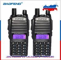 2 PCS 2015 New Black BaoFeng UV 82 Walkie Talkie 136 174MHz 400 520MHz Two Way