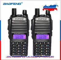 2 PCS/Lot BaoFeng UV-82 talkie-walkie 136-174MHz & 400-520MHz Radio bidirectionnelle UV82 FM émetteur-récepteur Radio jambon