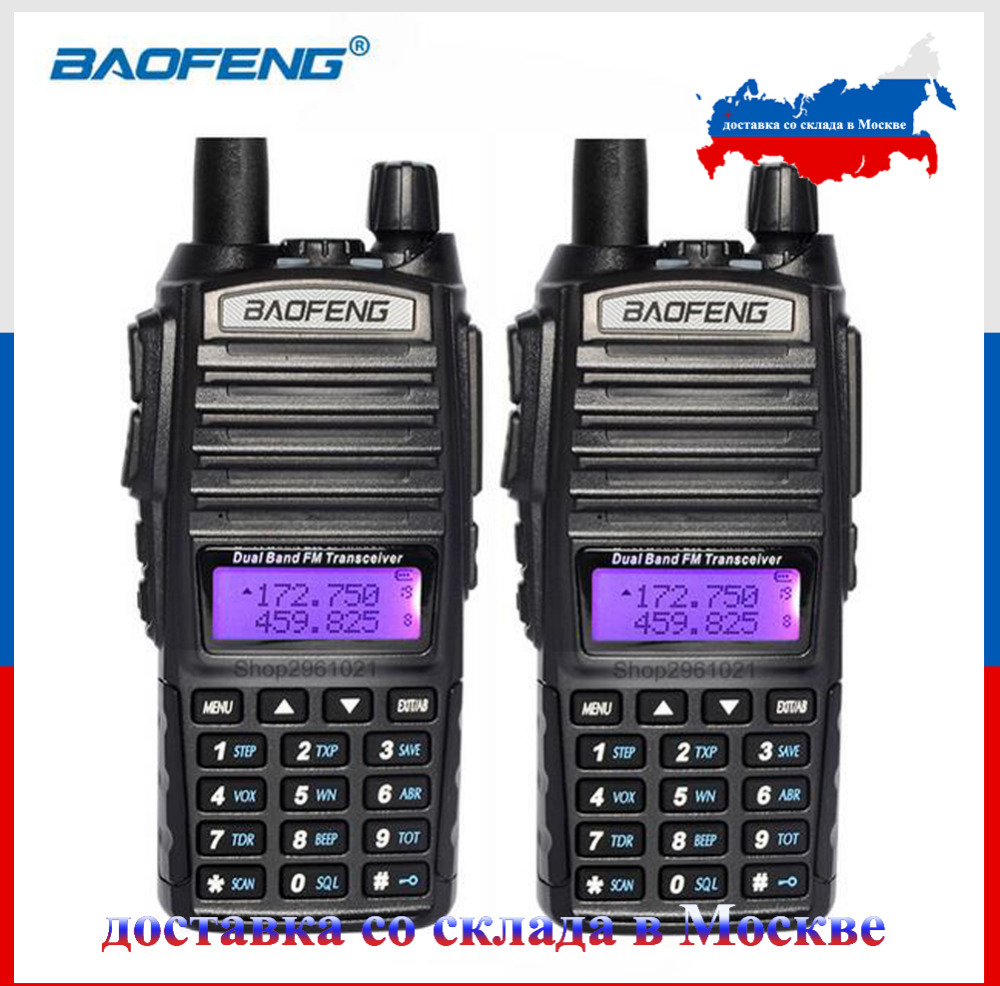 2 Pz/lotto trasporto libero dalla cina e Russia Baofeng Walkie Talkie 136-174 MHz e 400-520 MHz Two Way Radio