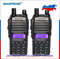 2 PCS 2015 New Black BaoFeng UV 82 Walkie Talkie 136 174MHz 400 520MHz Two Way
