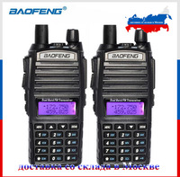 2PCS/Lot BaoFeng UV 82 Walkie Talkie 136 174MHz & 400 520MHz Two Way Radio UV82 FM Transceiver Ham Radio