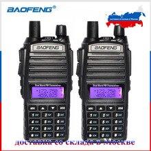 2PCS/Lot BaoFeng UV-82 Walkie Talkie 136-174MHz & 400-520MHz Two Way Radio UV82