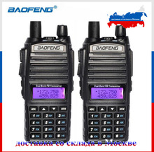 2PCS/Lot free shipping  from china & Russia BaoFeng UV-82 Walkie Talkie 136-174MHz & 400-520MHz Two Way Radio
