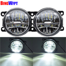 2PCS Car Styling High Brightness Halogen Fog Light For Renault Trafic II 2001-2015 Left Right Front Bumper Fog Lamp Lights