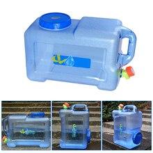 12л автомобильный ведро ПК утолщенный с краном самоуправляющийся автомобиль портативный контейнер для воды с краном