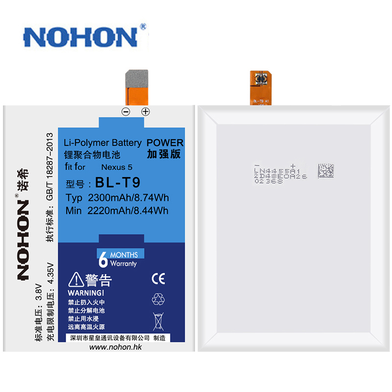 Top Quality Nohon Battery For LG Nexus 5 Google5 BLT9 D820 D821 BL T9 With Free