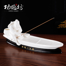 Gift incense Dehua white ceramic burners, and gifts culture promotion