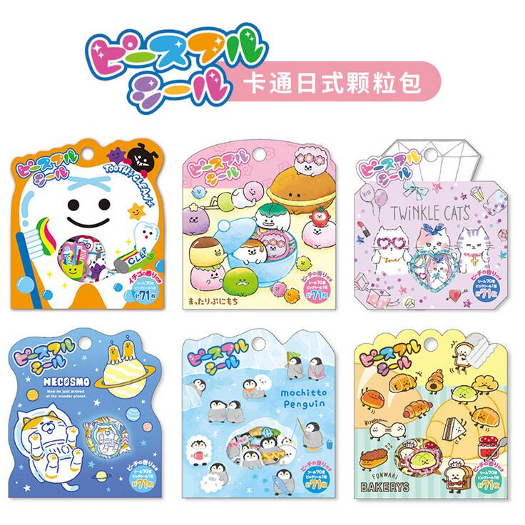 Novelty Space Cat Diamond Teeth Decorative Washi Stickers Scrapbooking Stick Label Diary Stationery Album Stickers liliana b andonova transnational politics of the environment – the european union and environmental policy in central and eastern europe