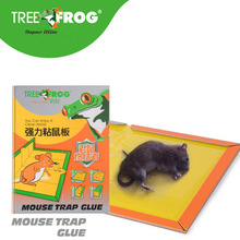 Tree Frog Mouse Board Sticky Rat Glue Trap Non-toxic Environmentally mouse glue