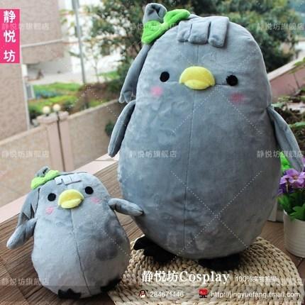 Cosplay Love Live! Minami Kotori 38cm/15.0'' Cute Gray Muppet Soft Pillow Dolls Stuffed Toys Plush Dools