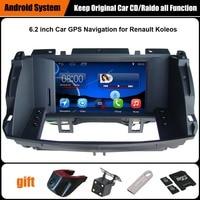Upgraded Original Car Radio Player Suit to Renault Koleos 2009 2014 GPS Navigation Car Video Player WiFi Bluetooth