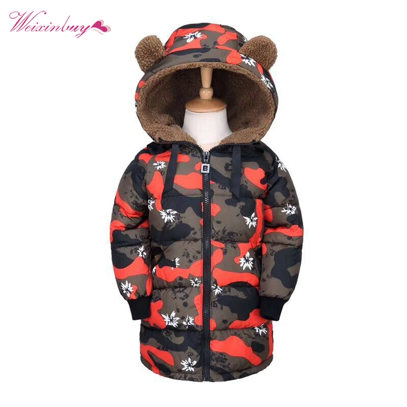 Girls Boys Coat Outwears Winter Long Sleeve Hooded Jacket For Girls Camouflage Color Outwear Baby Girl Boy Clothing Coats chic long batwing sleeve hooded pure color women s jacket