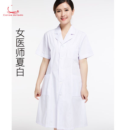 Men and women doctors wear white coats short-sleeved work clothes drugstores beauty laboratory