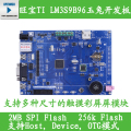free shipping  Development board LM3S9B96/USBOTG//MP3/FM/CAN/ network selling