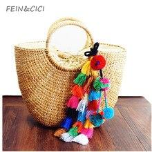 Пляжная сумка сумки соломенные мешок ведро летние сумки с кистями сумки женщин Плетеный 2017 новые высококачественные кисточкой ротанга мешок