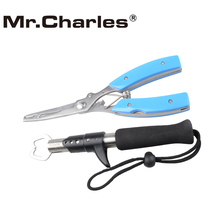 Mr.Charles Stainless Steel Fish Control Grip Gripper Lure Mu