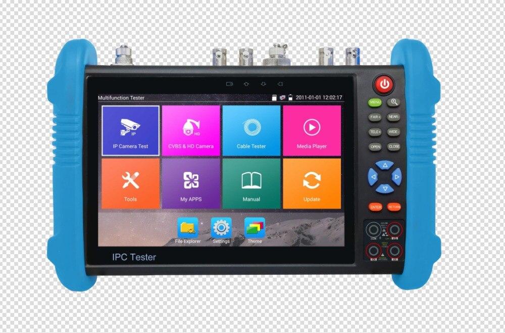 7 inch Six In One CCTV Tester font b Monitor b font IP Analog AHD TVI