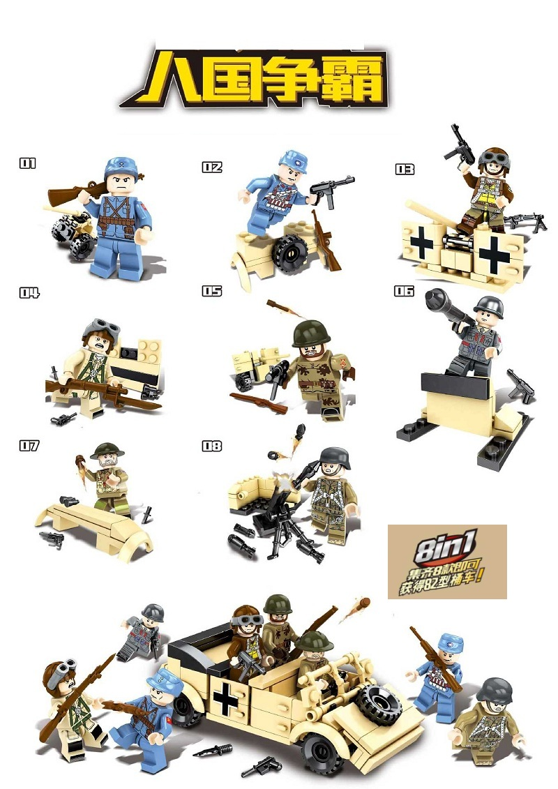 80PCS World War II Military Soldiers Building Blocks German Army Action Figure 8 in 1 VW82 Chariot Toys for Children DLP30205 4pcs lot world war ii troops military german collector s edition kid baby toy figure building blocks set model minifigures brick