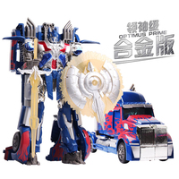 30cm Real Car Robot Birthday Gift For Boys A7
