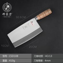 Free Shipping DENG Kitchen Professional Chef Chop Bone Cutting Dual-purpose Mulberry Knife Forged Slicing Meat Cooking Knives