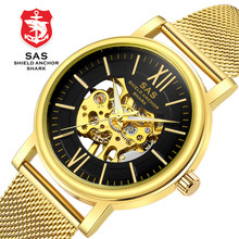 Sas Shield Anchor Shark Hollow Skeleton Hand Wind Mechanical นาฬิกาผู้ชายหรูหราธุรกิจสแตน(China)