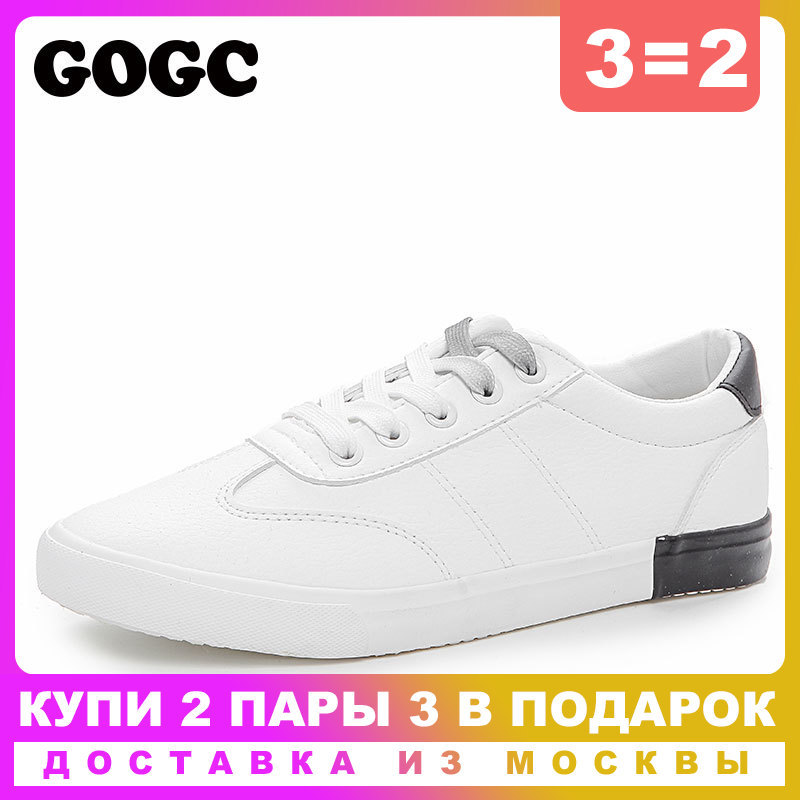 GOGC 2019 Woman spring summer Sneakers Vulcanized Women Flats White Sneakers Women Flat leather Casual Shoes Daily Footwear 789GOGC 2019 Woman spring summer Sneakers Vulcanized Women Flats White Sneakers Women Flat leather Casual Shoes Daily Footwear 789