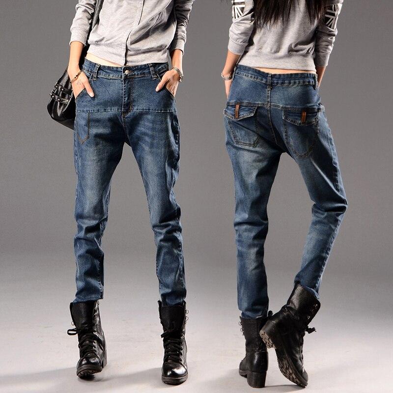 a86bc10f06 Nueva moda de corea Jeans tallas grandes para mujer pantalones de harén  pantalones largos BF Vogue cruz suelta Denim Jeans Casual 3XL Xl xxxl en  Pantalones ...