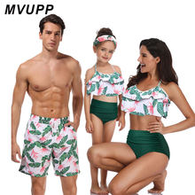 family matching swimwear beachwear mommy and me swimsuit mother daughter father son clothes dresses high waist bikini look mum(China)
