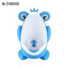 Cute Frog Portable Children Baby Boy Potty Toilet Training P