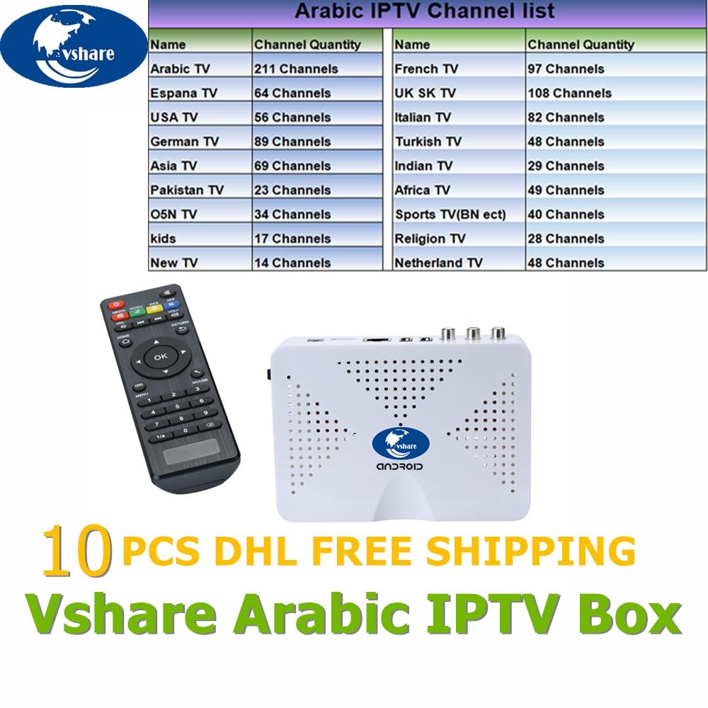 VHARE Quad Core Android Arabic IPTV Box 1000+ Live TV channels HD Set Top Box arabic Channel+ Arabic IPTV kodOS