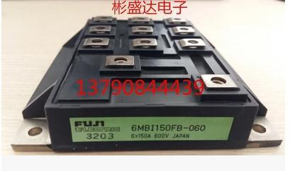Free shipping! In stock 100%New and original   6MBI150FB-060