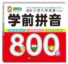 Yin пиньинь учить pin книга китайский детей для