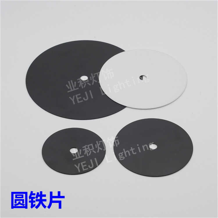 Black and white circular Iron sheets Chassis / lampholder circular Iron sheets Applies to fixed lamp arm Lighting accessories