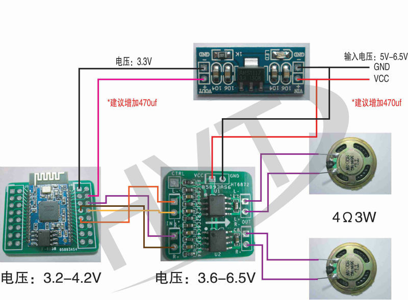 bk8000l 2 1 bluetooth audio module support at command spp data rh aliexpress com wireless bluetooth headset circuit diagram bluetooth headphone wiring diagram