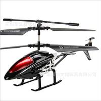 Remote control helicopter robot dron rc plane drones