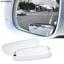 1 Pair Car Blind Spot Mirror Auto Rear View Mirror Safety Blind Spot Mirror 360 Rotation Adjustable Wide Angle Convex Mirror